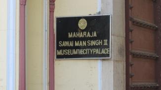 india 272
